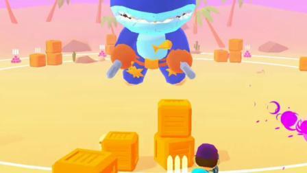 趣味小游戏:鲨鱼怪来了,看我怎么消灭他