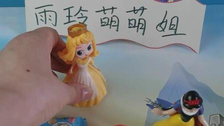少儿益智:公主妹妹去找王后告状啦