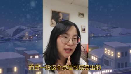 吴亦凡事件:女生如何避免被骗