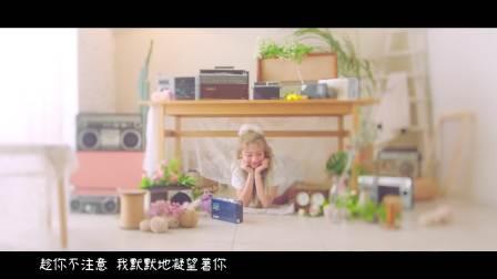臉紅的思春期볼빨간사춘기  - Leo(蝴蝶和貓咪나비와 고양이) (feat. BAEKHYUN(伯賢 백현))