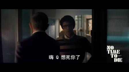 【游侠网】《007:无暇赴死》曝新预告