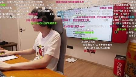 2021年7月27日 直播录像(带弹幕)