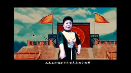 专辑---河南戏曲名家唱段合集。