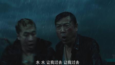 《狂鳄海啸》:精彩剪辑 (9)
