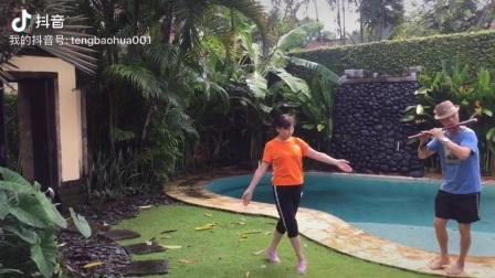 与亲家互动即兴表演: 音乐舞蹈【驼铃】 印尼民宿