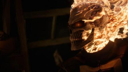《神盾局特工第四季》恶灵骑士现身