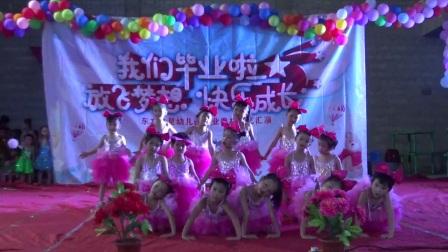 舞蹈班《生日最快乐》2021.7.29东方之星幼儿园毕业文艺汇演与快心算大赛