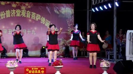 二零二一年石厦东头普济堂观音菩萨佛诞千秋·邀请晋南广舞协会联欢·2021年7月28日