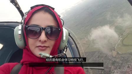 环保之星 Sarah:搞发明当飞行员两不误的航天博士