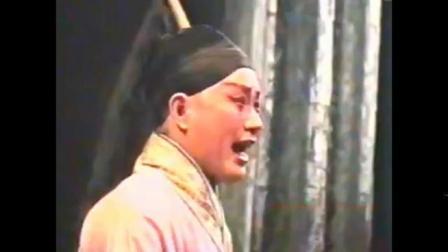 豫剧名家袁国营早期唱段