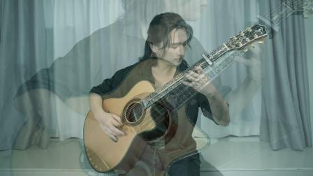 《北纬二十八度》叶锐文民谣吉他独奏