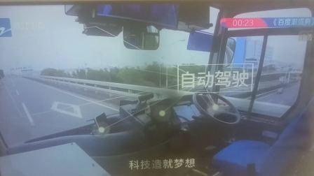 千枫教育 15秒广告