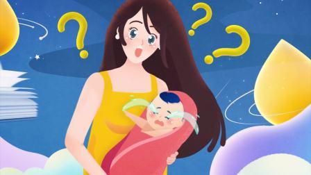 《不简单的母乳》片头动画