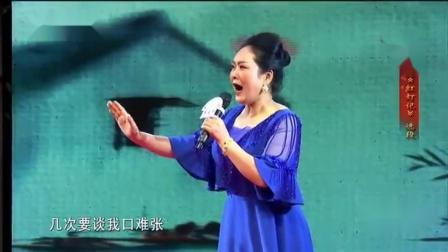 秦腔《红灯记》选段 十七年风雨狂怕谈以往 赵惠霞