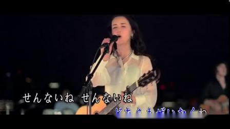 中島みゆき-幸せ