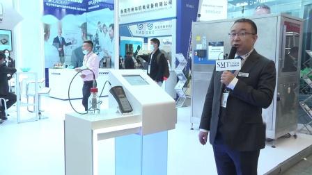 ZESTRON北亚区总经理沈剑在2021年慕尼黑上海电子生产设备展上接受SMT China采访