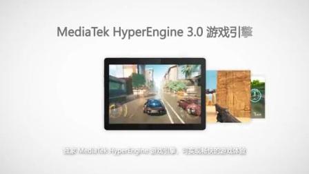 MediaTek 迅鲲™1300T