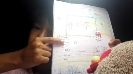 《小晨玩具乐园》小甜的作业大作战之作业历险记!