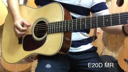 福州现代琴行 Eastman E20D E20D MR 印度玫瑰 马达加斯加玫瑰木 音色试听