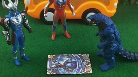 童年趣事:怪兽召唤怪兽打奥特曼