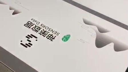 金谷田uv打印机―高端包装盒打印
