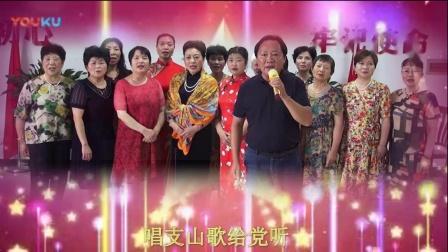 和目村 沪剧队学期结束 汇报演出 唱支山歌给党听