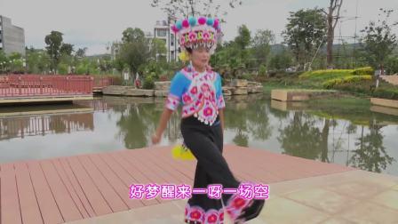 罗如芬MP4大姚跳脚视频