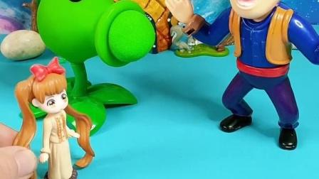 童年趣事:豌豆射手能保护嘟嘟吗