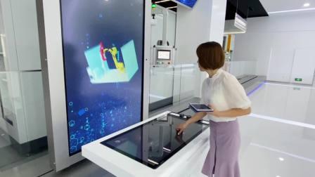 广东省CPS离散制造数字化创新中心 (2)