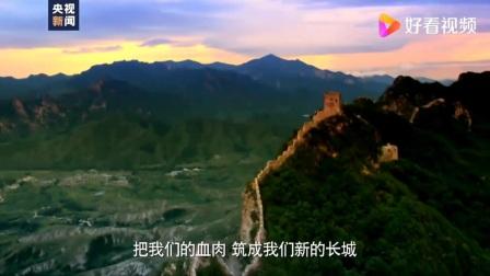 《义勇军进行曲》——中华人民共和国国歌