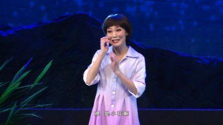 二棚子戏 《我的汉水家园》主演:王丹