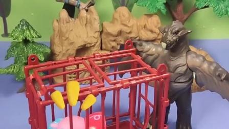 聪明的佩琦,用他的智慧打败了怪兽,并且还把怪兽关到了笼子里