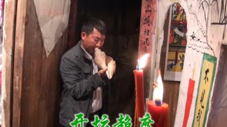 陆关城上方母梁氏01
