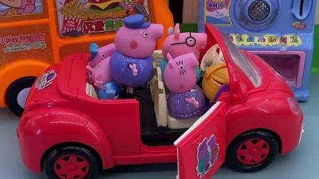 搞笑玩具:这全家人真奇怪