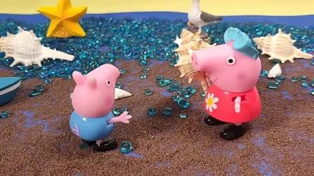 佩奇和乔治来到沙滩,他俩一起捡贝壳