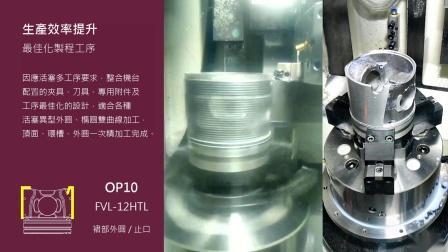 【Chevalier福裕自動化】汽車產業│陶鋁活塞加工應用_生產線