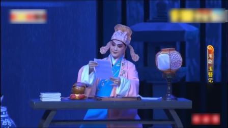 川渝人士爱看的戏剧《玉簪记》,快来看看,确实不错啊
