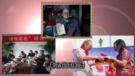 上虞收藏家协会成立15周年视频(手机版)
