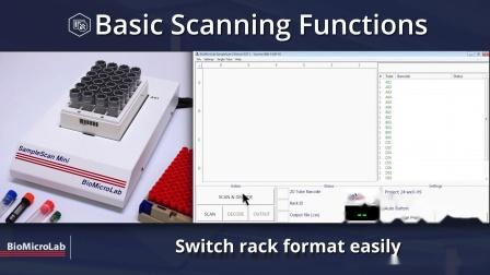 2D扫码仪 SampleScan Combo