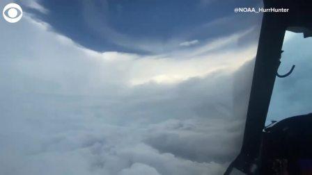 美国国家海洋和大气管理局(NOAA)的飞机进入艾达飓风眼
