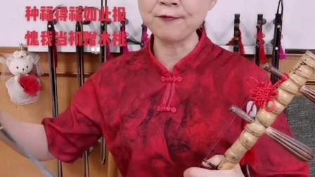 小姜学艺京剧西皮流水锣鼓经