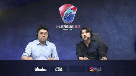 i联赛 S2常规赛 IG vs ASTER 第三场 8.29