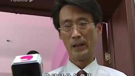 令狐老师对着媒体诉苦现在的学生、孩子不好教育?!(二)