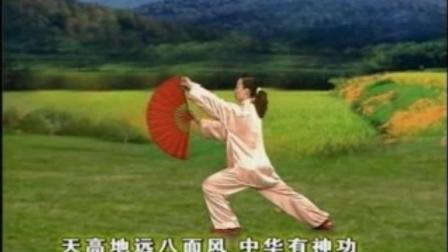 36,夕阳美太极功夫扇第六段(47―56势)背向配乐演练