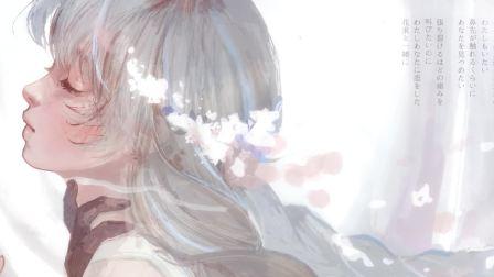 Pale Blue (米津玄師) /ダズビー COVER