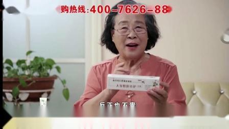 河南乡村频道南京同仁堂人参蜂腰养护牙膏广告