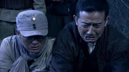 飞虎队大营救:小伙的好兄弟牺牲了,被鬼子杀死的,众人很难过!