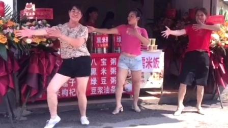 桂林香妹广场舞:祝亲爱的好姐妹开业大吉!生意兴隆!开心毎一天!🎉🎉🌷🌷