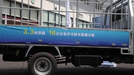 小卡界的智慧君——新一代智能小卡神骐T30广州上市!
