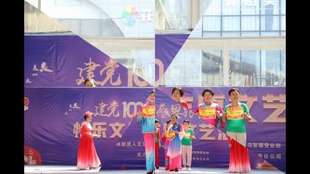 怡乐舞蹈队建队十二周年棸会庆典照片花絮